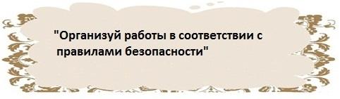 Sovet bezopasnosti
