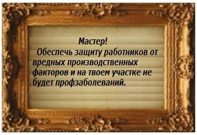 Sovet bezopasnosti3