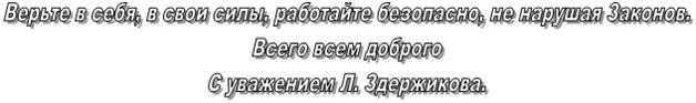 Payt-shagov-ohrane-truda