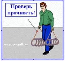 Predpisivauyshie 2