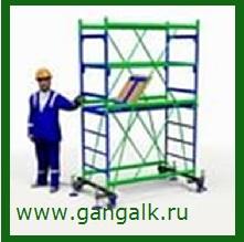 Organizaciay-rabot-s-vishki-turi