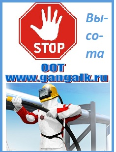 Vagnay-novost